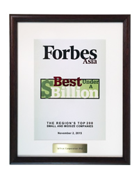 Awarded Forbes Asia's 200 Best Under a Billion List 2015