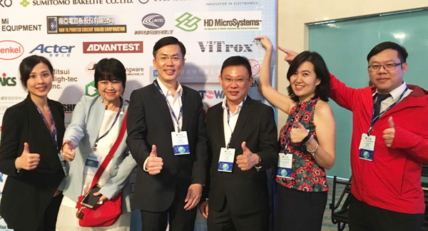 Attains Supplier Recognition Award From ASE Taiwan - ViTrox